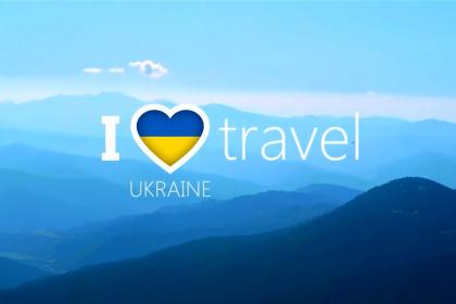 Ищите надежного оператора по Украине? Знакомьтесь!