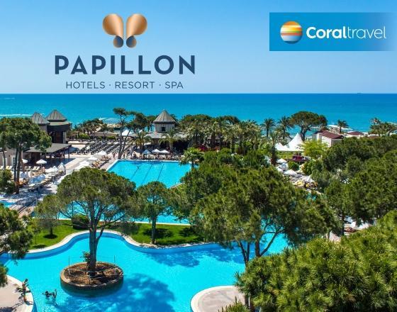 Coral Travel рекомендует: Papillon Hotels 5*, Турция, Белек