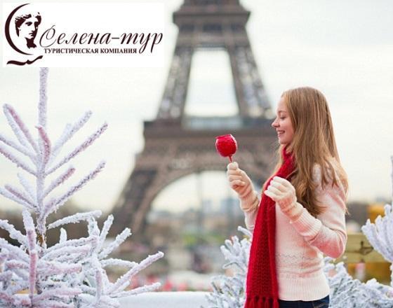 Новый год в Европе: на кораблике в Париже или на центральной площади в Брюсселе?