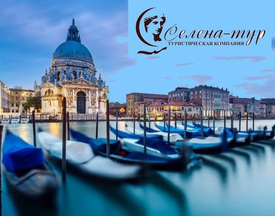 Авторское авиапутешествие в Венецию? - ДА!