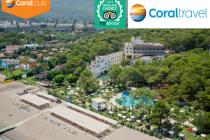 OTIUM LIFE HOTEL: международное признание от Tripadvisor