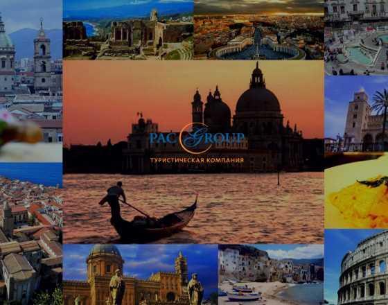 Как выжать максимум из поездки в Европу