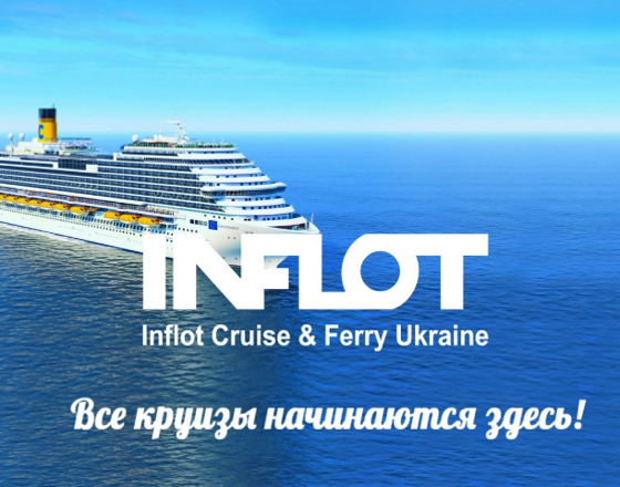 INFLOT CRUISES 2019 – новые направления круизов, новые возможности для любителей круизов из Украины