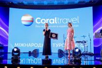 """3-й год подряд Coral Travel завоевывает премию """"Выбор года"""""""