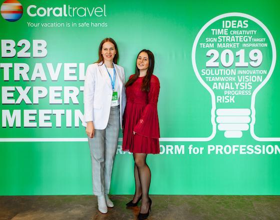 B2B Travel Expert Meeting 2019 от Coral Travel стал самым масштабным туристическим мероприятием сезона Беларуси