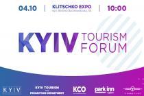 Kyiv Tourism Forum 2019