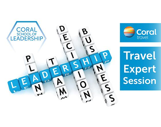 Новый тренинг от Coral School of Leadership