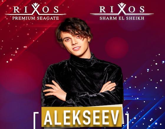 Новый год в Египте c сетью отелей Rixos