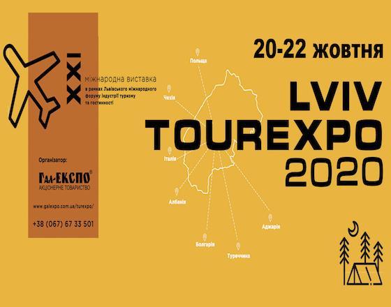 Міжнародна виставка «ТурЕКСПО» 2020