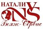 http://mastertura.com.ua/files/upload/avatar/user_310/1318430363-310.jpg