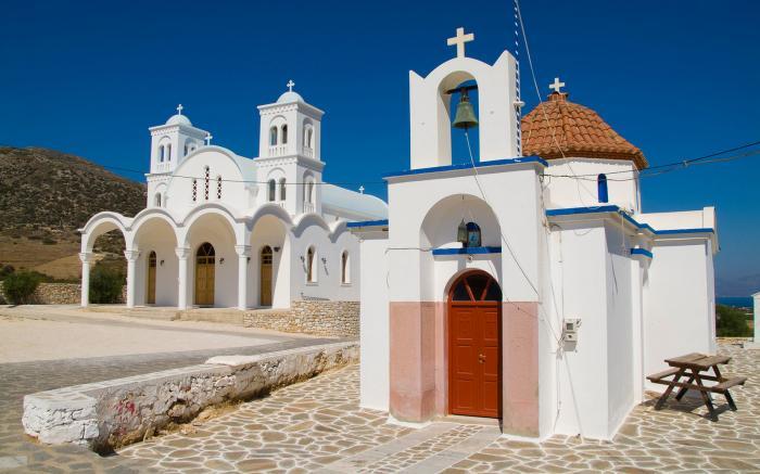 Парос, Греция