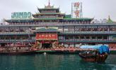 Гонконг. Ресторан Jumbo, самый большой плавучий ресторан в мире