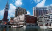 Макао. Казино The Venetian