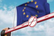 Границы ЕС останутся «на замке» для  туристов