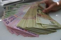Кто из турбиза может получить деньги от государства?
