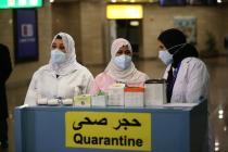 Египет просит тест для въезда?