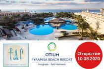 Хорошие новости: OTIUM PYRAMISA BEACH RESORT начинает принимать туристов!
