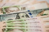 АМКУ требует от туроператоров указывать цены в гривнах и отказаться от коммерческого курса