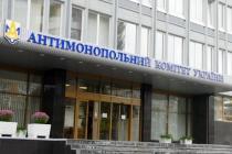 Как туроператоры выполняют распоряжение Антимонопольного комитета?