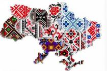 Переводить ли соцсети турбиза на украинский?