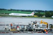 Большинство рейсов в аэропорту Харькова отменены из-за проведения плановых работ на взлетно-посадочной полосе