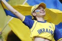Украина вошла в ТОП-3 самых привлекательных туристических стран