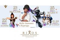 Концерты в Rixos Premium Magawish