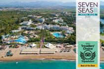 Seven Seas Hotel Blue: Дорогою визнання та перемог