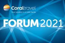 FORUM2021 Coral Travel - точка роста для турагентов!