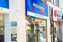 «Музенидис» объявил о прекращении обслуживания туристов с 18 по 26 июня