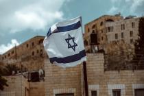 Кого пустят в Израиль?