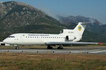 Львовские авиалинии объявили о своей ликвидации