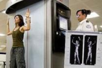 В Евросоюзе запретили рентгеновские сканеры безопасности