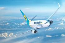 Забастовка - забастовкой, а рейсы между Киевом и Лондоном выполняются по расписанию