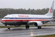 Крупнейшая авиакомпания США объявила о своем банкротстве