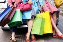 Париж открывает сезон шопинга