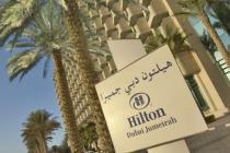 В Дубае открылся «Hilton Jumeirah Hotel Apartment»
