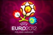 Польша готова обеспечить визами всех болельщиков на Евро-2012