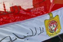 Туриндустрия Египта лишится трети доходов по итогам года