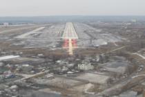 Харьков - без ограничений полетов!