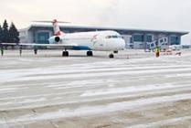 В аэропорту Харьков начали использовать новый перрон