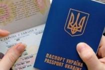 Визу для посещения Польши можно будет получить в Тернополе