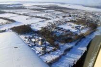 Погода не помешает работе аэропортов Украины