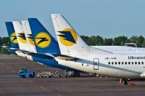 АэроСвит и МАУ перевезли 65% украинских пассажиров