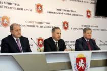 В Крыму появится курорт мирового уровня - Колесников