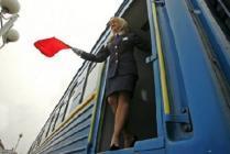 """Чехия вводит в поездах """"женскую половину"""""""