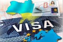 В Украине будут отслеживать отказы в выдаче шенгенских виз