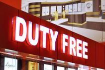 Дешевые магазины Duty Free в Европе