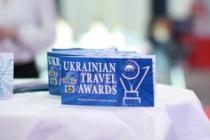 """17 представителей крымской туриндустрии – победители """"Ukrainian Travel Awards"""""""