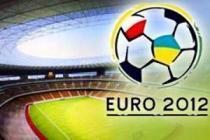 Украина ожидает принять до 1,4 млн туристов на Евро-2012